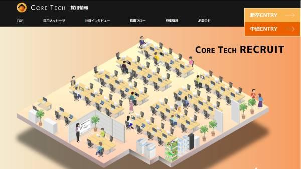 core-tech jobs page